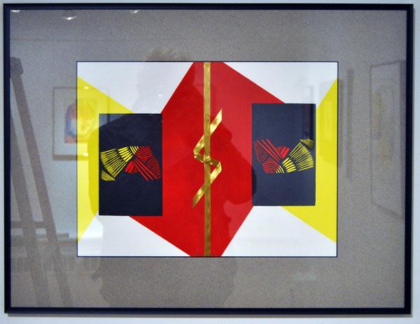 A Balance From Within By Mas Matsushita Woodblock Print