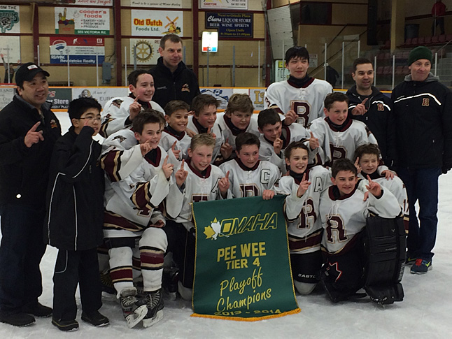 These kids and their coaches have something to smile about. The Revelstoke Minor Hockey Association's Pee Wee Rep Team won the Okanagan Mainline Amateur Hockey Association (OMAHA) Pee Wee Tier 4 Playoff Series winning a berth at the Provincial Championships in Richmond March 15-19. Team photo courtesy of Alex Farrugia